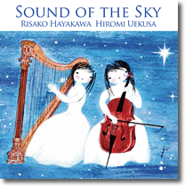 CD 「Sound of the Sky」